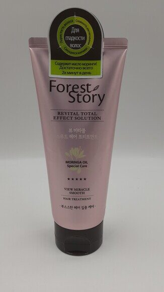 [Forest Story] Маска для гладкости волос с маслом моринги,View Miracle Smooth Hair Treatment 200 мл.